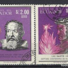 Sellos: ECUADOR 1966 - 700 ANIVERSARIO DEL NACIMIENTO DE DANTE Y GALILEO, S.COMPLETA - SELLOS USADOS. Lote 185916272