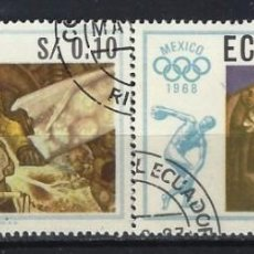 Selos: ECUADOR 1967 - JJOO DE MÉXICO, S.COMPLETA - SELLOS USADOS. Lote 185917525