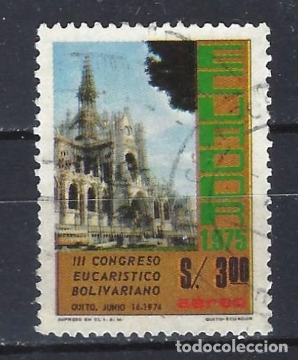 ECUADOR 1975 - 3 CONGRESO EUCARÍSTICO, AÉREO - SELLO USADO (Sellos - Extranjero - América - Ecuador)