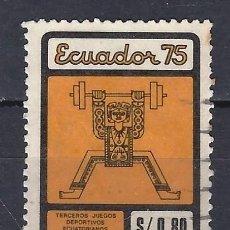 Sellos: ECUADOR 1975 - 3º JUEGOS ECUATORIANOS, QUITO - SELLO USADO. Lote 185920831