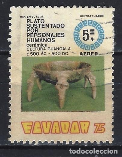ECUADOR 1976 - DESCUBRIMIENTOS ARQUEOLÓGICOS, AÉREO - SELLO USADO (Sellos - Extranjero - América - Ecuador)