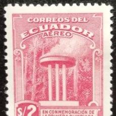 Sellos: 1939. ECUADOR. 71. PEBETERO ENCENDIDO. CONMEMORACIÓN PRIMERA OLIMPÍADA BOLIVARIANA DE 1938. USADO.. Lote 186112150