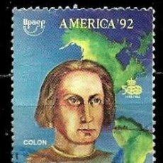 Sellos: ECUADOR SCOTT: 1293-(1992) (CRISTOBAL COLON) USADO. Lote 189518382