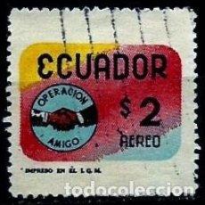 Sellos: ECUADOR SCOTT: C458A-(1969) (CORREO AEREO) (OPERACION AMIGO) USADO. Lote 189569621