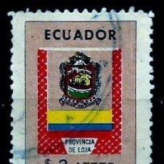 Sellos: ECUADOR SCOTT: C466-(1970) (CORREO AEREO) (ESCUDO HRALDICO DE LOJA) USADO. Lote 189569746