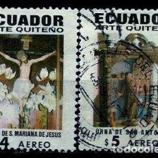 Sellos: ECUADOR SCOTT: C478-479-(1971) (CORREO AEREO) (ARTE RELIGIOSO QUITEÑO) USADO. Lote 189569966