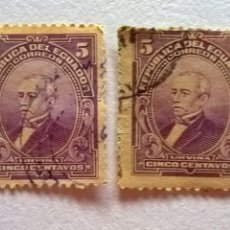 Sellos: ECUADOR PRESIDENTE 1915-1922. Lote 190440416