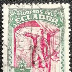 Sellos: 1948. ECUADOR. 504. 200 ANIVERSARIO DE LA MUERTE DEL GEÓGRAFO PEDRO VICENTE MALDONADO. USADO.. Lote 191804198