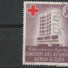Sellos: LOTE L-SELLO ECUADOR CRUZ ROJA. Lote 195644625