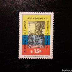 Selos: ECUADOR. YVERT 1040 SERIE COMPLETA NUEVA ***. JEFE INDIO ATAHUALPA. Lote 198259783