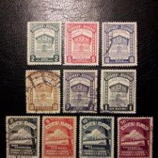 Selos: ECUADOR. YVERT 374/9 + A-75/9 SERIE CTA USADA. EXPOSICIÓN INTERNACIONAL DE SAN FRANCISCO. PUENTES. Lote 198559982