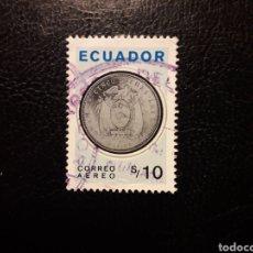 Selos: ECUADOR. YVERT A-575 SELLO SUELTO USADO. NUMISMÁTICA. MONEDAS.. Lote 198955048