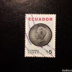 Selos: ECUADOR. YVERT A-574 SELLO SUELTO USADO. NUMISMÁTICA. MONEDAS.. Lote 198964497