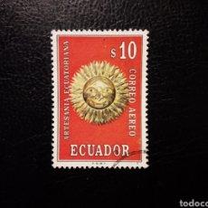 Selos: ECUADOR. YVERT A-546 SELLO SUELTO USADO. ARTESANÍA. DECORACIÓN MURAL.. Lote 198964556