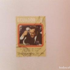 Sellos: ECUADOR SELLO USADO. Lote 199002418