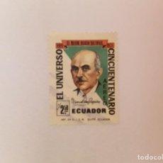 Sellos: ECUADOR SELLO USADO. Lote 199002431