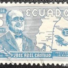 Sellos: 1955. ECUADOR. 284. PIONERO DE LA AVIACIÓN ECUATORIANA JOSÉ ABEL CASTILLO. USADO.. Lote 199040711