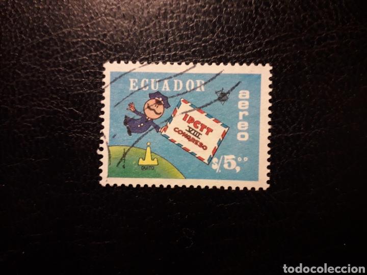 ECUADOR. YVERT A-583 SERIE COMPLETA USADA. CARTERO. CONGRESO DE DIRECTORES POSTALES. (Sellos - Extranjero - América - Ecuador)