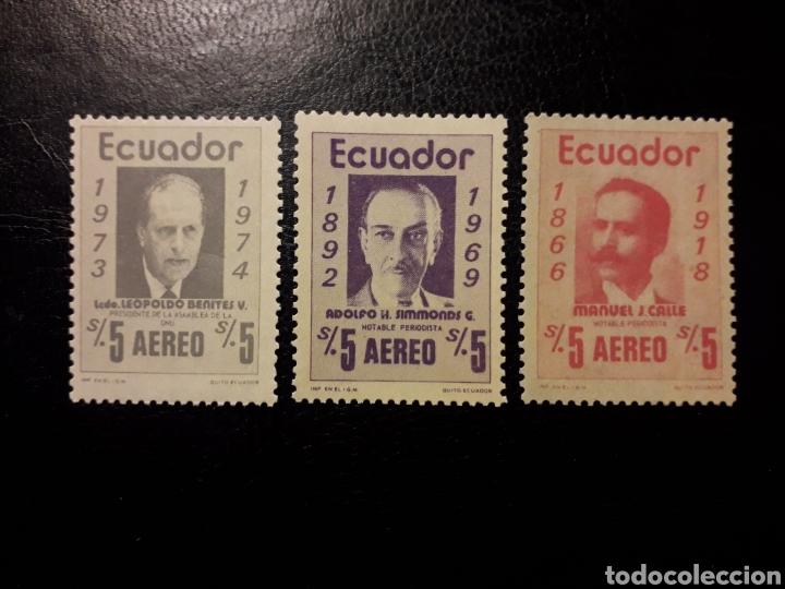 ECUADOR. YVERT A-584/6 SERIE COMPLETA NUEVA ***. PERSONAJES. PERIODISTAS, POLÍTICOS. (Sellos - Extranjero - América - Ecuador)