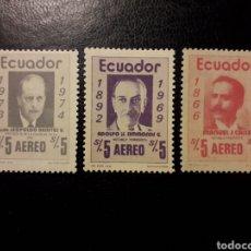 Sellos: ECUADOR. YVERT A-584/6 SERIE COMPLETA NUEVA ***. PERSONAJES. PERIODISTAS, POLÍTICOS.. Lote 199177025