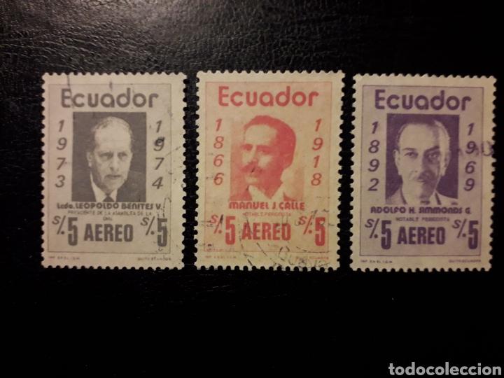 ECUADOR. YVERT A-584/6 SERIE COMPLETA USADA. PERSONAJES. PERIODISTAS, POLÍTICOS. (Sellos - Extranjero - América - Ecuador)