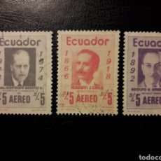 Sellos: ECUADOR. YVERT A-584/6 SERIE COMPLETA USADA. PERSONAJES. PERIODISTAS, POLÍTICOS.. Lote 199177048