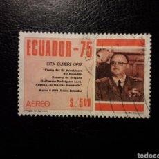 Sellos: ECUADOR. YVERT A-589 SERIE COMPLETA USADA. PRESIDENTE GUILLERMO LARA.. Lote 199177116