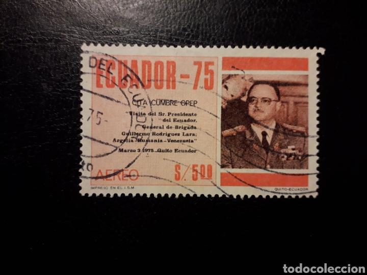 ECUADOR. YVERT A-589 SERIE COMPLETA USADA. PRESIDENTE GUILLERMO LARA. (Sellos - Extranjero - América - Ecuador)