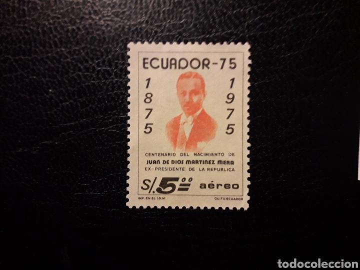 ECUADOR. YVERT A-593 SERIE COMPLETA USADA. PRESIDENTE JUAN DE DIOS MARTÍNEZ MERA. (Sellos - Extranjero - América - Ecuador)