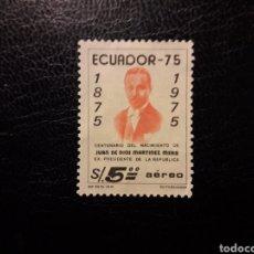 Sellos: ECUADOR. YVERT A-593 SERIE COMPLETA USADA. PRESIDENTE JUAN DE DIOS MARTÍNEZ MERA.. Lote 199177147