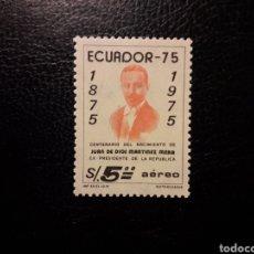 Sellos: ECUADOR. YVERT A-593 SERIE COMPLETA NUEVA ***. PRESIDENTE JUAN DE DIOS MARTÍNEZ MERA.. Lote 199177163
