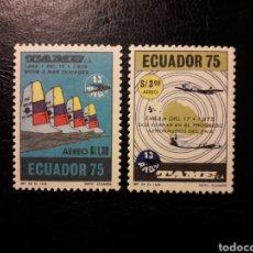 Sellos: ECUADOR. YVERT A-606/7 SERIE COMPLETA NUEVA CON CHARNELA. AVIONES. AVIACIÓN. COMPAÑÍA TAME. Lote 199177256