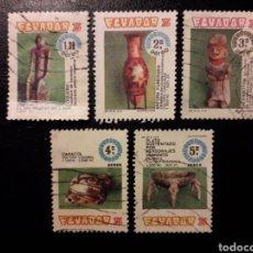 Selos: ECUADOR. YVERT A-610/4 SERIE COMPLETA USADA. MUSEO DE ARQUEOLOGÍA DE QUITO. Lote 199177291