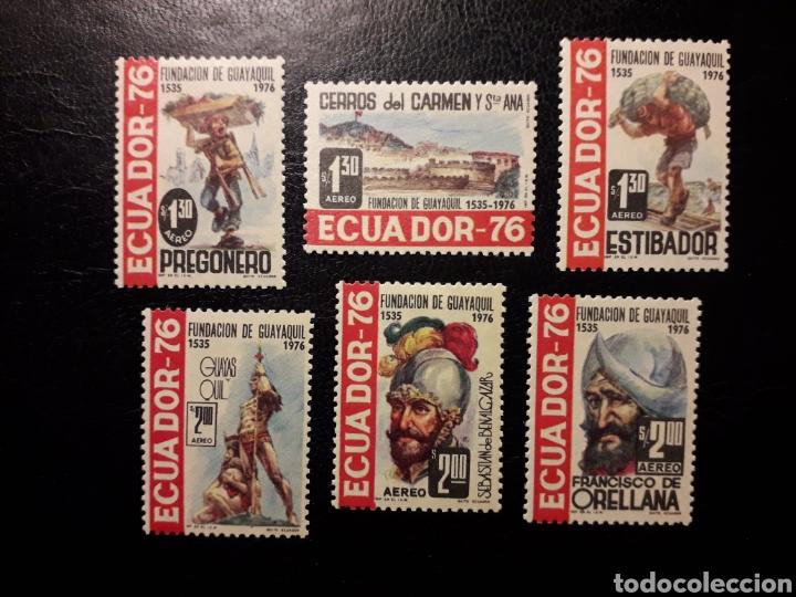 ECUADOR. YVERT A-619/24 SERIE COMPLETA NUEVA CON CHARNELA. FUNDACIÓN DE GUAYAQUIL. FCO DE ORELLANA. (Sellos - Extranjero - América - Ecuador)