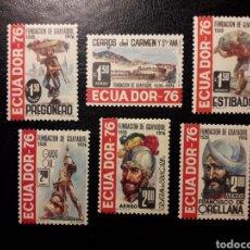 Sellos: ECUADOR. YVERT A-619/24 SERIE COMPLETA NUEVA CON CHARNELA. FUNDACIÓN DE GUAYAQUIL. FCO DE ORELLANA.. Lote 199177345