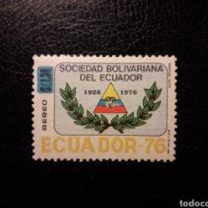 Sellos: ECUADOR. YVERT A-618 SERIE COMPLETA NUEVA ***. ESCUDOS. SOCIEDAD BOLIVARIANA DE ECUADOR. Lote 199177357