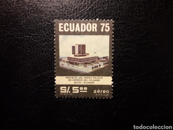 ECUADOR. YVERT A-625 SERIE COMPLETA NUEVA ***. OFICINA CENTRAL DE CORREOS DE QUITO (Sellos - Extranjero - América - Ecuador)