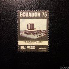 Sellos: ECUADOR. YVERT A-625 SERIE COMPLETA NUEVA ***. OFICINA CENTRAL DE CORREOS DE QUITO. Lote 199177372