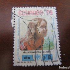 Sellos: ECUADOR 1979, AÑO INTERNACIONAL DEL NIÑO, SELLO USADO CORREO AEREO. Lote 199282998