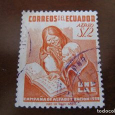 Sellos: ECUADOR 1953, CAMPAÑA DE ALFABETIZACION, YVERT 242 AEREO. Lote 199283365