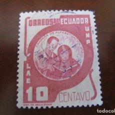 Sellos: ECUADOR 1953, CAMPAÑA DE ALFABETIZACION, YVERT 559. Lote 199283748