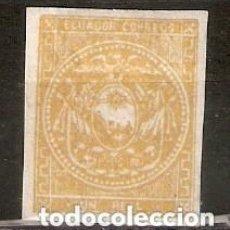 Sellos: ECUADOR.1865-72. YT 3. Lote 200726191
