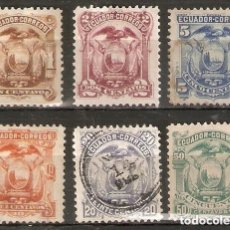 Sellos: ECUADOR.1881. YT 8/13. Lote 200726750