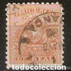 Sellos: ECUADOR.1872. YT 6. Lote 200727023