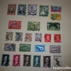 Sellos: ECUADOR - LOTE DE 39 SELLOS USADOS. Lote 201313023
