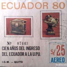 Sellos: ECUADOR. HB 47 CENTENARIO INGRESO A LA UPU, SIN DENTAR. 1980. SELLOS USADOS Y NUMERACIÓN YVERT.. Lote 202445663
