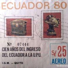 Sellos: ECUADOR. HB 47 CENTENARIO INGRESO A LA UPU, SIN DENTAR. 1980. SELLOS USADOS Y NUMERACIÓN YVERT.. Lote 202445738