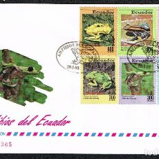 Sellos: SOBRE PRIMER DIA 1993- ECUADOR. Lote 202884296