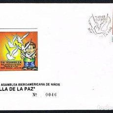 Sellos: SOBRE PRIMER DIA 1993- ECUADOR. Lote 202886101