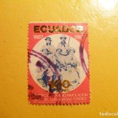 Sellos: ECUADOR - CORONEL LUIS VARGAS TORRES.. Lote 205517115